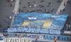 Saison 2010-11